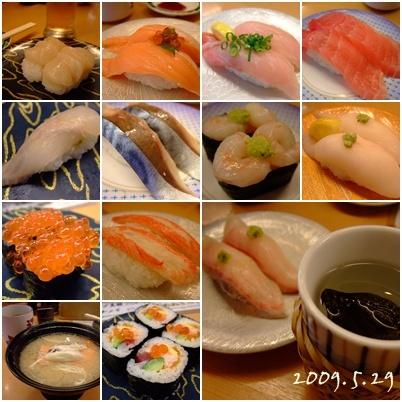 夕食はお寿司