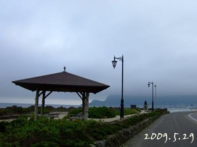 啄木小公園