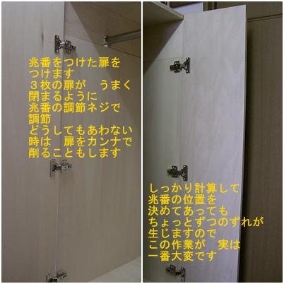 a0084343_15485556.jpg