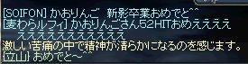 e0174950_339528.jpg