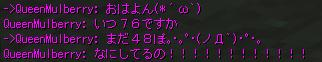 d0095959_1019239.jpg