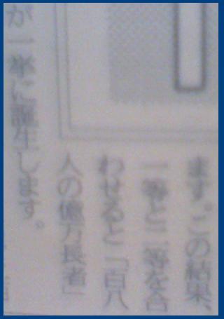 f0070359_0221869.jpg