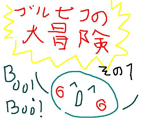 c0183660_2051667.jpg