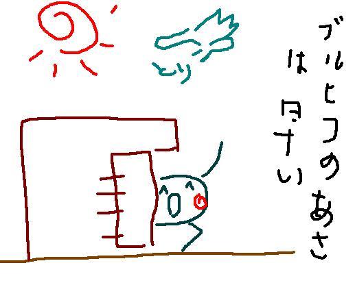 c0183660_2052337.jpg
