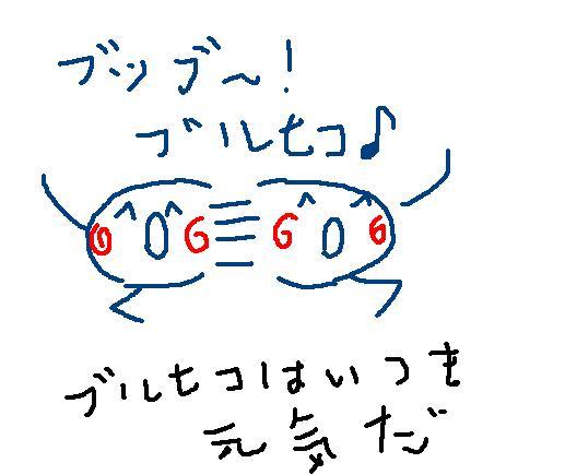 c0183660_2053575.jpg