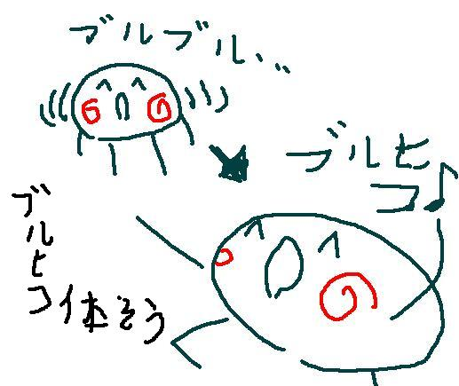 c0183660_2054999.jpg