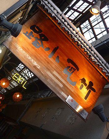 Slow Trip Japan Beppu  別府市外国人旅行者受入協議会☆*。.。.☆*†♪ _a0053662_11115478.jpg