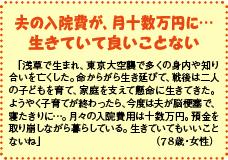 b0144566_124896.jpg
