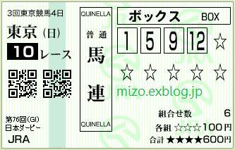 b0042567_1628748.jpg