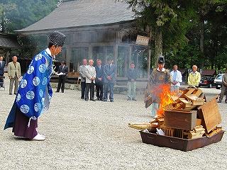 古祠焼納祭:第15回となりました。_b0123970_1136467.jpg