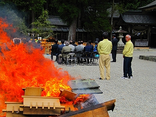 古祠焼納祭:第15回となりました。_b0123970_11374967.jpg