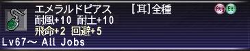 b0005376_2235043.jpg