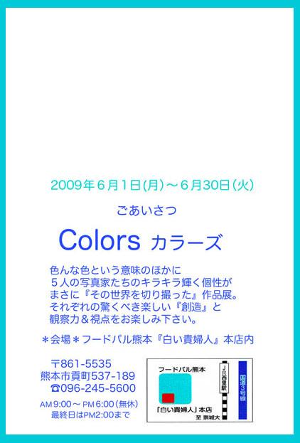 b0143480_2212296.jpg