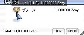 f0024889_149789.jpg