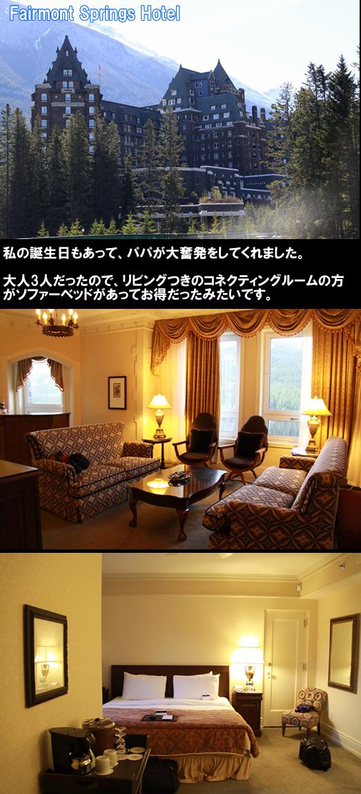 c0164491_15401419.jpg