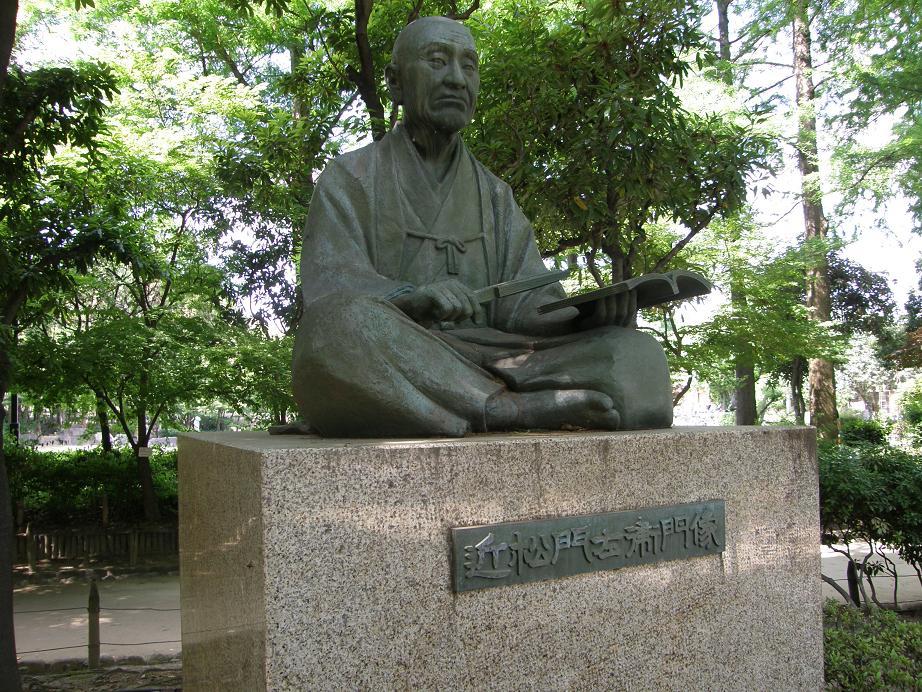 神社を訊ねて その7 近松ぶらり歩き    JR塚口駅_c0118393_10173624.jpg