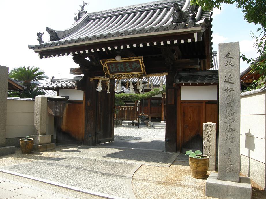 神社を訊ねて その7 近松ぶらり歩き    JR塚口駅_c0118393_10193553.jpg