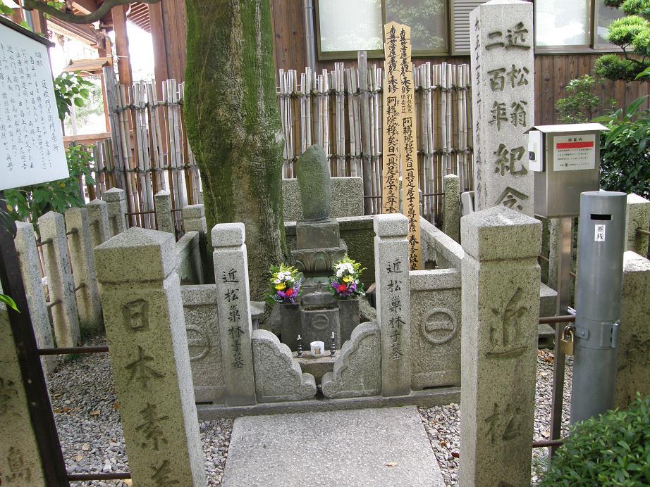 神社を訊ねて その7 近松ぶらり歩き    JR塚口駅_c0118393_1024837.jpg