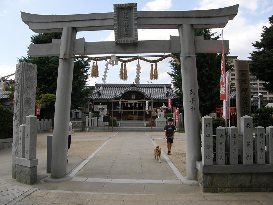 神社を訊ねて その7 近松ぶらり歩き    JR塚口駅_c0118393_1031236.jpg