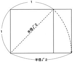 b0099994_9123763.jpg