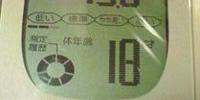 f0107898_11274663.jpg