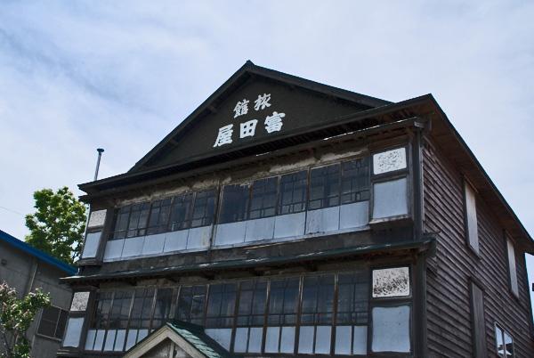 富田屋旅館