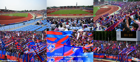 FC東京vs清水 ナビスコカップ2009駒沢