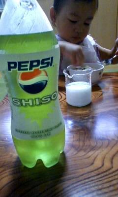 SHISO☆
