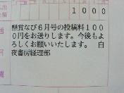 d0073700_1991040.jpg