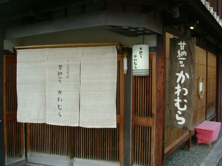 b0139303_201117.jpg