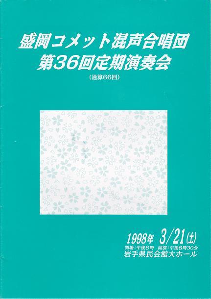 c0125004_18574154.jpg