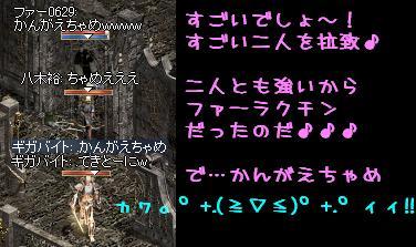 f0072010_245277.jpg