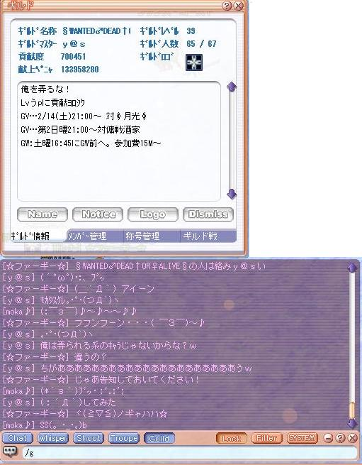 d0132812_354468.jpg