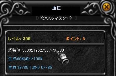 c0138727_14472812.jpg