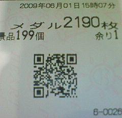 f0065228_18564643.jpg
