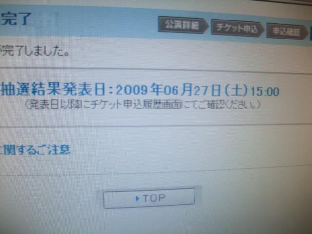 f0187452_22432426.jpg