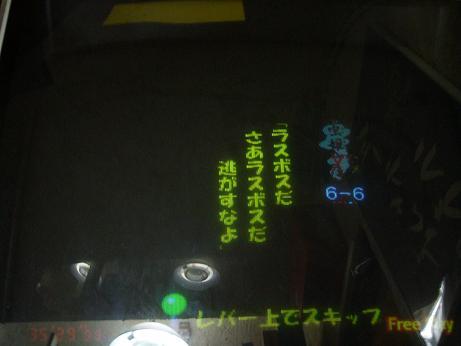 b0069953_2212382.jpg