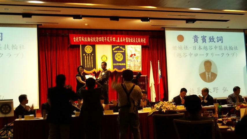 台湾百城ロータリークラブ訪問記( ^O^)/_e0009056_8301750.jpg