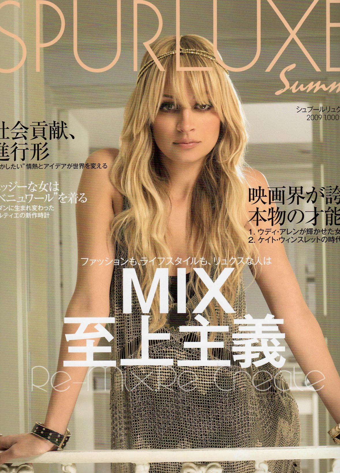 本日発売!_e0142956_8571087.jpg