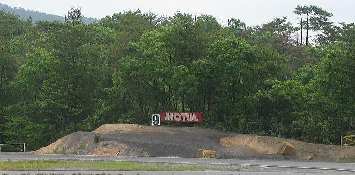 MOTO-1ALLSTARS第3戦in広島タカタ_f0178858_133881.jpg