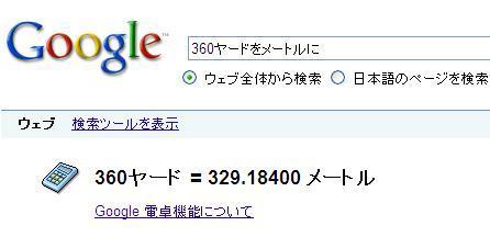 b0186959_15173168.jpg