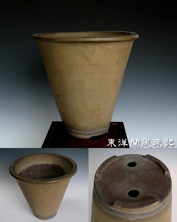 中国古鉢「塗り白泥ラッパ鉢、」             No.282_b0034163_0111368.jpg