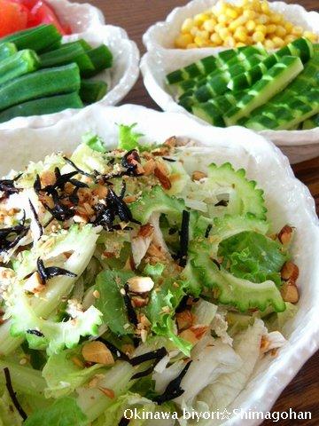 野菜をたくさん食べよう~(^0^)/ ☆休日カレーの日♪_c0139375_14243277.jpg