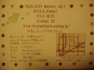 6月イベントお知らせ_c0195883_16245264.jpg