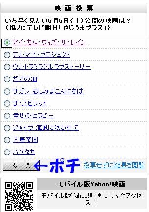 f0104786_20102661.jpg