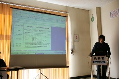 第39期下期生産革新活動成果報告会_c0193896_23482449.jpg