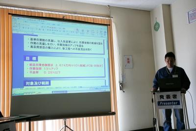 第39期下期生産革新活動成果報告会_c0193896_23502642.jpg