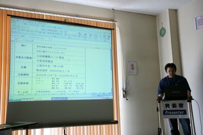第39期下期生産革新活動成果報告会_c0193896_23522581.jpg