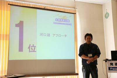 第39期下期生産革新活動成果報告会_c0193896_2352864.jpg