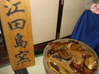和みカフェの小物紹介Part3 & 畑の中のマコ_e0166301_2322329.jpg